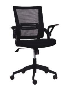 silla-para-oficina-century